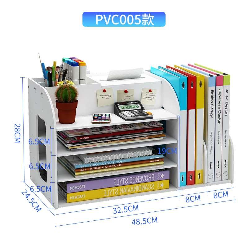 博采PVC005文件架多层文件框 白色(个)