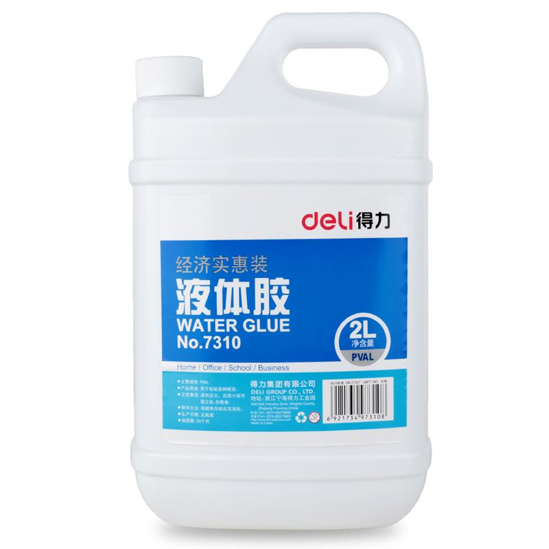 得力 7310 液体胶 (单位:瓶)