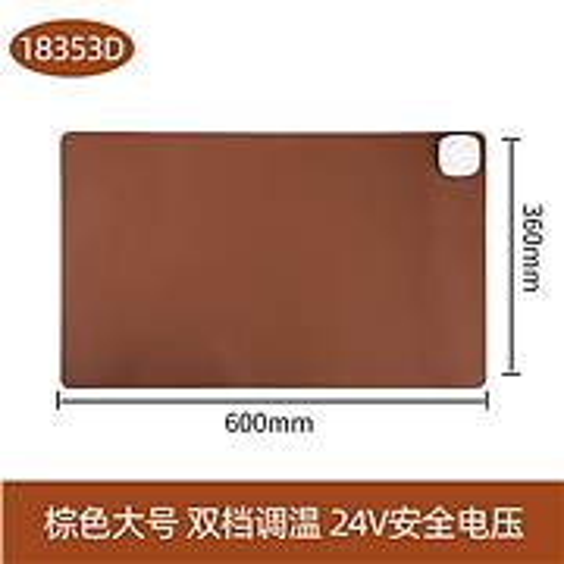 得力(deli)18353D桌面发热垫(单位:个)棕色