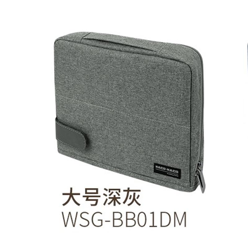 国誉WSG-BB01DM多功能笔袋收纳包可手提深灰色大号(个)