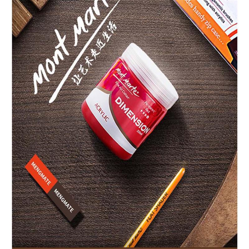 澳洲蒙玛特Mont Marte/500ml水粉颜料红色 MPST0003(个)