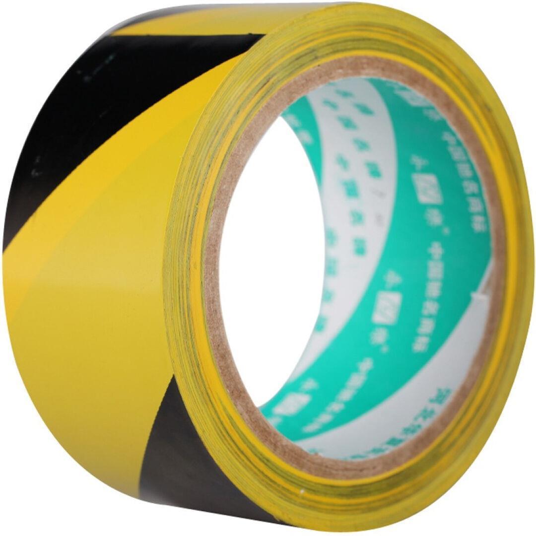 永乐 PA1001-1/PVC 安全警示胶带黄黑色72卷/箱 (单位:箱)