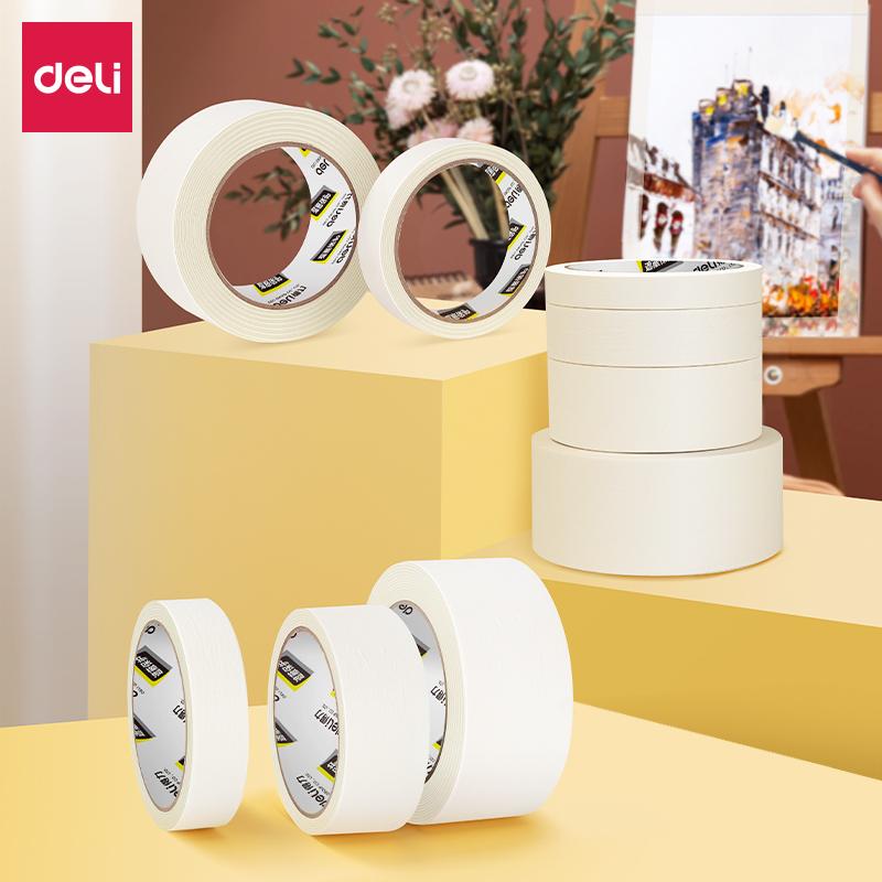 得力30668美纹纸胶带20mm*50y*145um(白色)(3卷/筒) (单位:筒)
