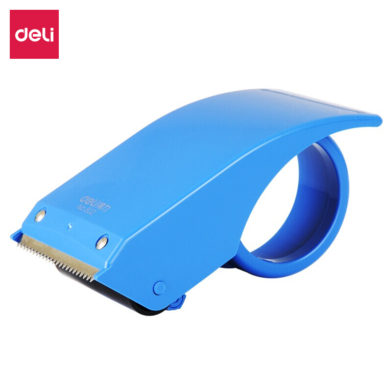 得力802封箱器(蓝)(只)