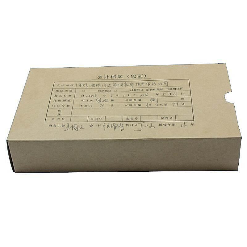 永泰(215-155-50)A5凭证装订盒卡其色10个/包(包)