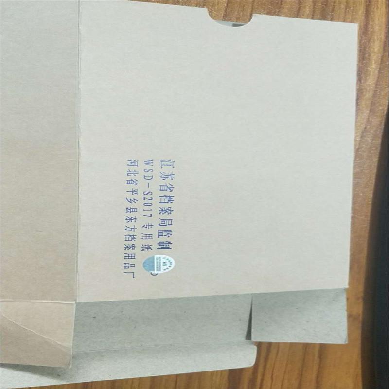 定制农行凭证盒600g(单位:盒)3000起订