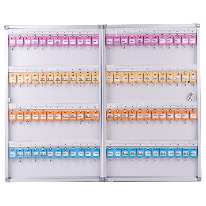 得力50802-铝合金钥匙管理箱(银)(单位:个)