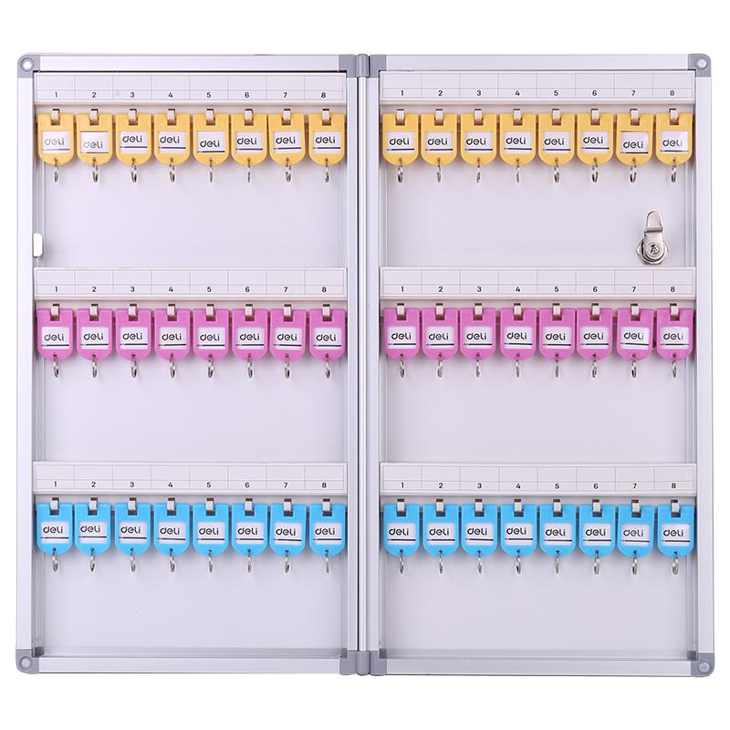 得力50801-铝合金钥匙管理箱(银)(单位:个)