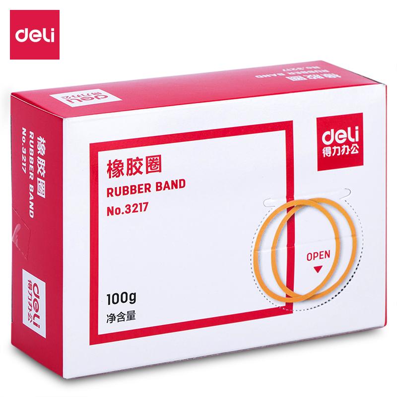 得力 3217 橡胶圈 100g/盒 (单位:盒) 黄
