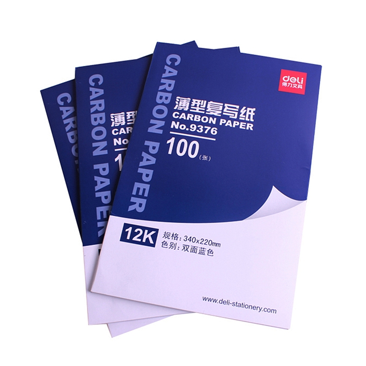 得力 9376 薄型复写纸 340x220mm(12K) (单位:盒) 蓝色