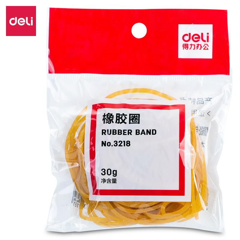 得力 3218 橡胶圈 30g/包 (单位:包) 黄