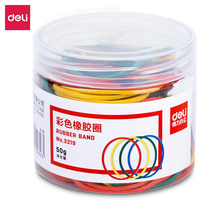 得力3219彩色橡胶圈(彩色)(50g/筒)