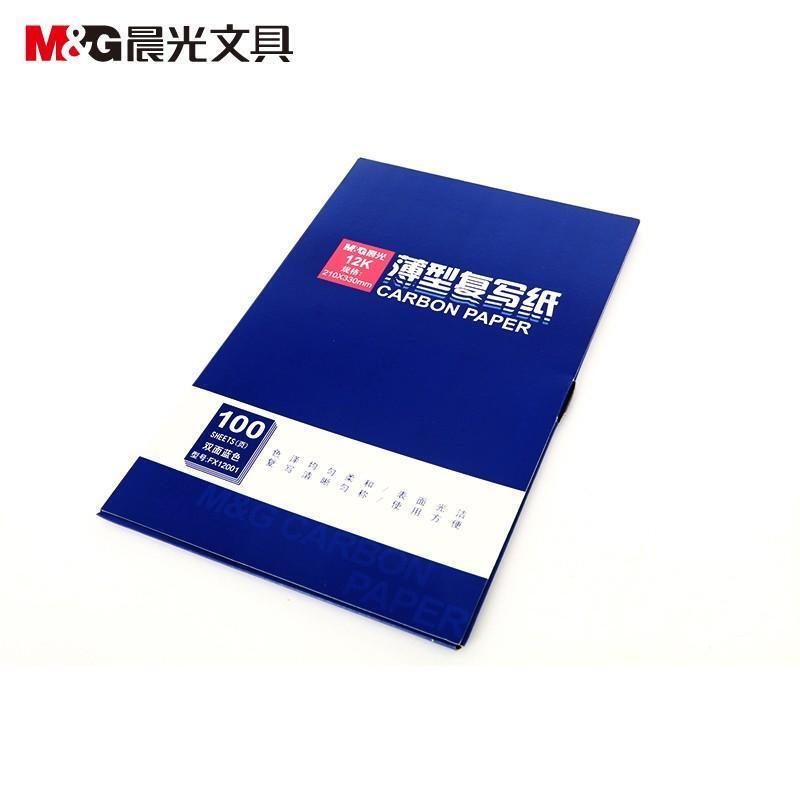 晨光APYVF608/12100/12K复写纸100页/盒(盒)