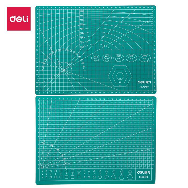 得力(deli)78400切割垫板(单位:块)绿