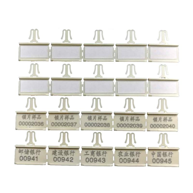 汇银达A型一次性保密锁片1000片/盒(单位:盒)多色可选