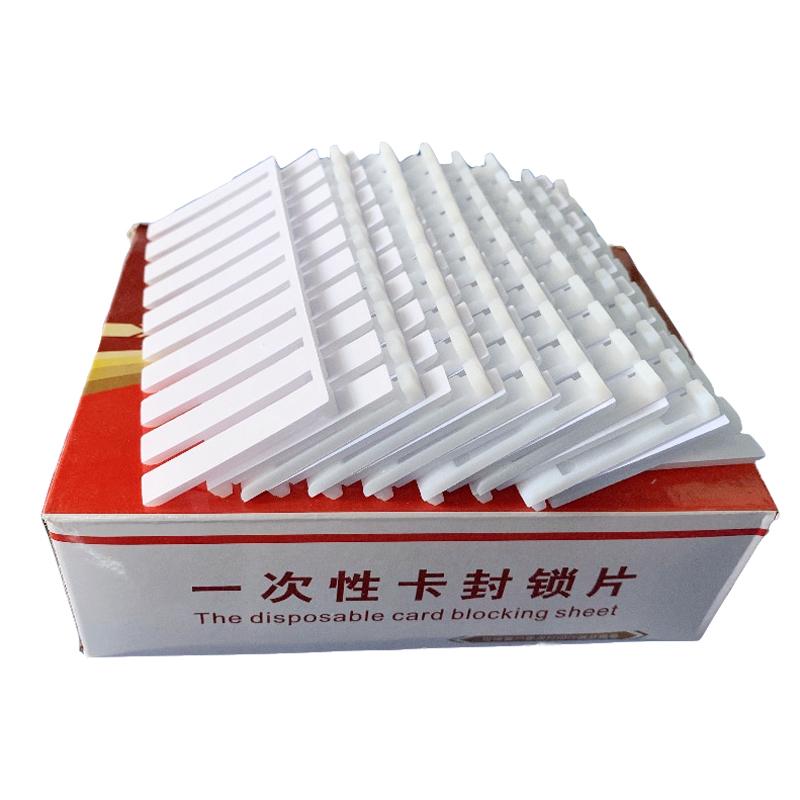 莱雅 卡封片 尺寸可选\5000片/箱(单位:箱)白色