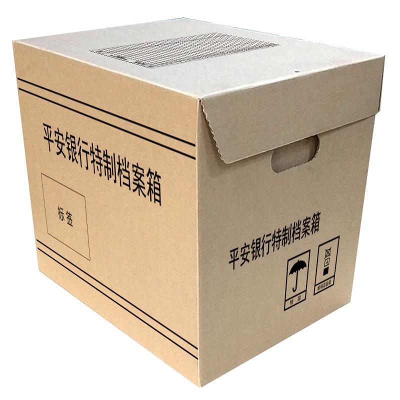 齐晨QC-007牛皮纸会计档案箱280g/410*325*300MM/100个起订(个)单位:个