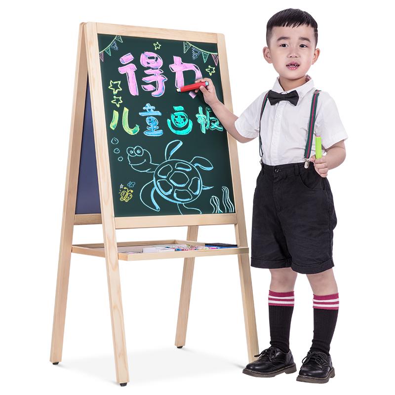 得力7898A型儿童画板1100*520(黄)(块)
