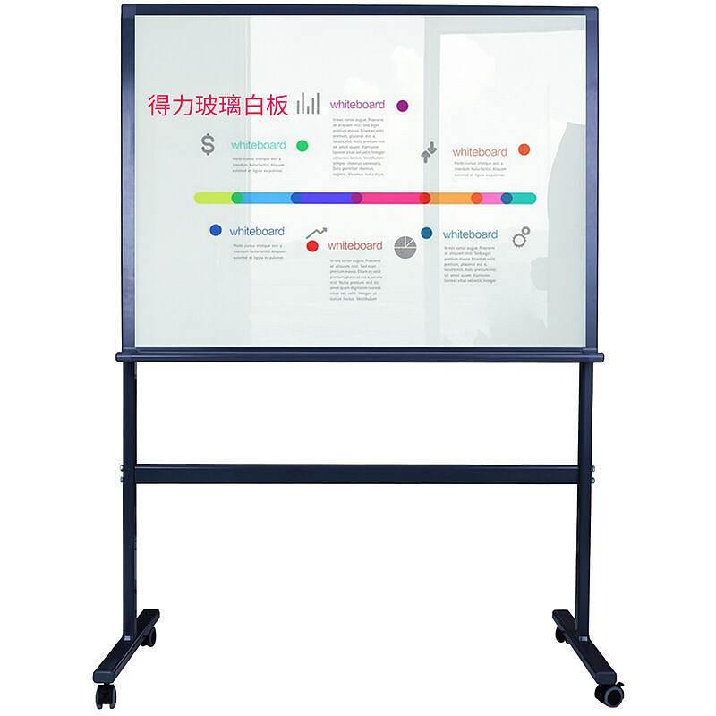 得力8738_H型架磁性玻璃白板900*1200mm(灰色)