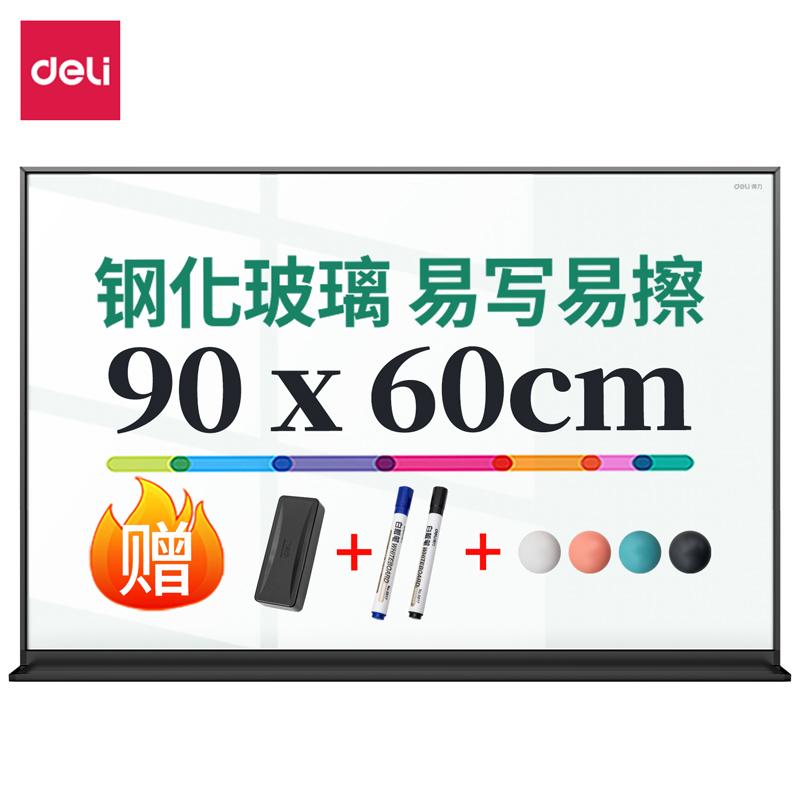得力50050铝框磁性玻璃白板900*600mm(单位:块)黑色