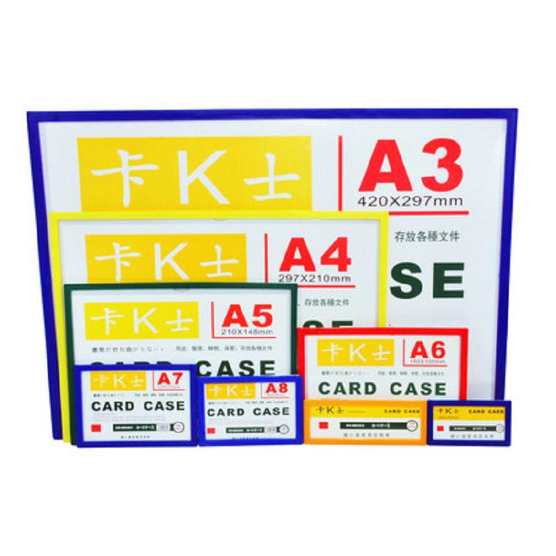 卡K仕P12A3看板420*297mm(单位:块)