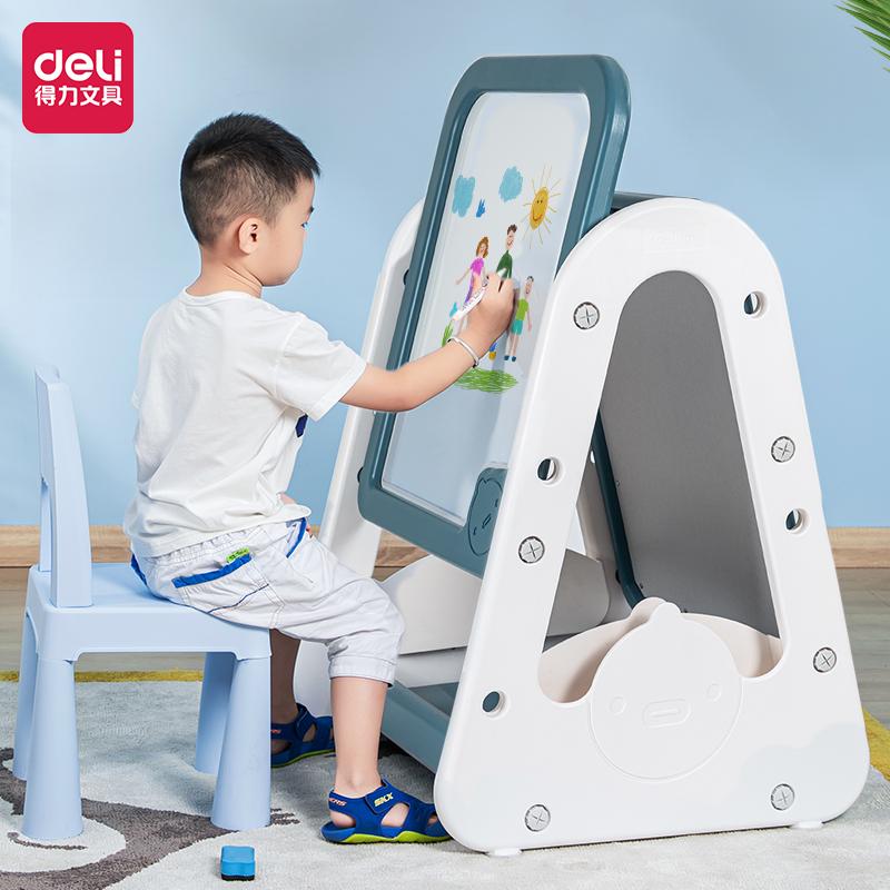 得力50141可升降双面塑料儿童画板660*535mm(蓝色)(块)