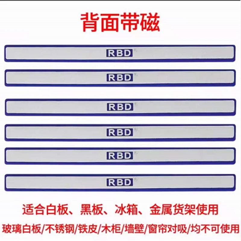 装得快RBD彩色30cm硬磁条蓝色每袋10条装(件)(北京专供)
