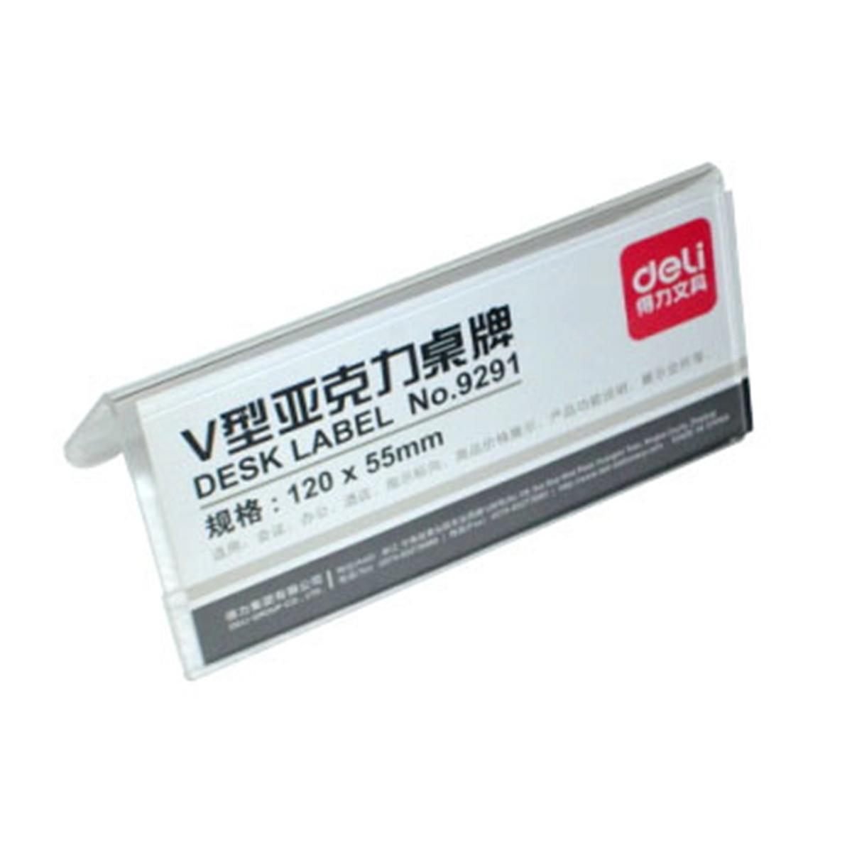 (上海专供)得力9291V型亚克力桌牌展示铭牌(透明)(只)