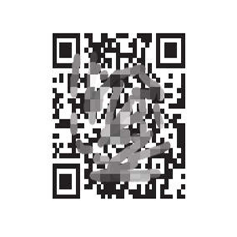 桂达 停车二维码牌 亚克力板 270*390*3mm (单位:张)广西专供