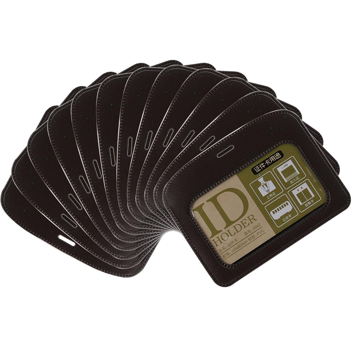 得力5942横式证件卡 会展证/证件卡/卡套工作牌(棕色)