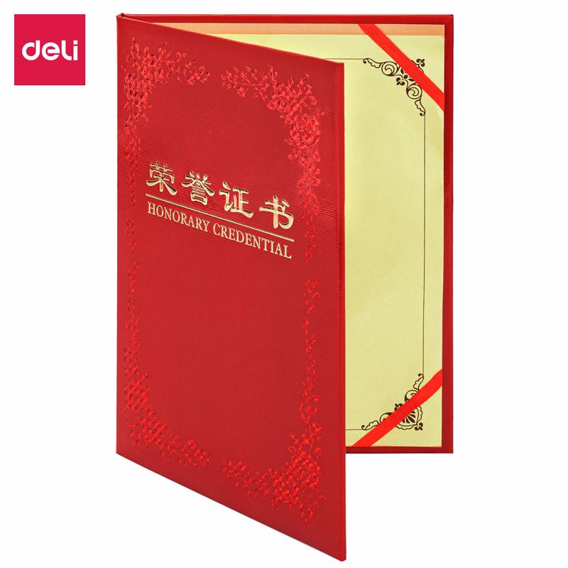 得力7569铭誉系列荣誉证书(红)-12K(本)