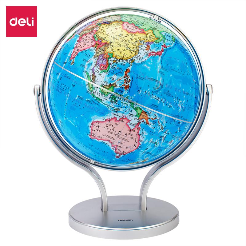 得力18054万向地球仪25cm(蓝色)(台)