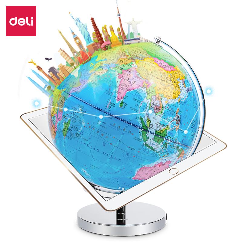 得力18133AR地球仪30cm(蓝)(台)