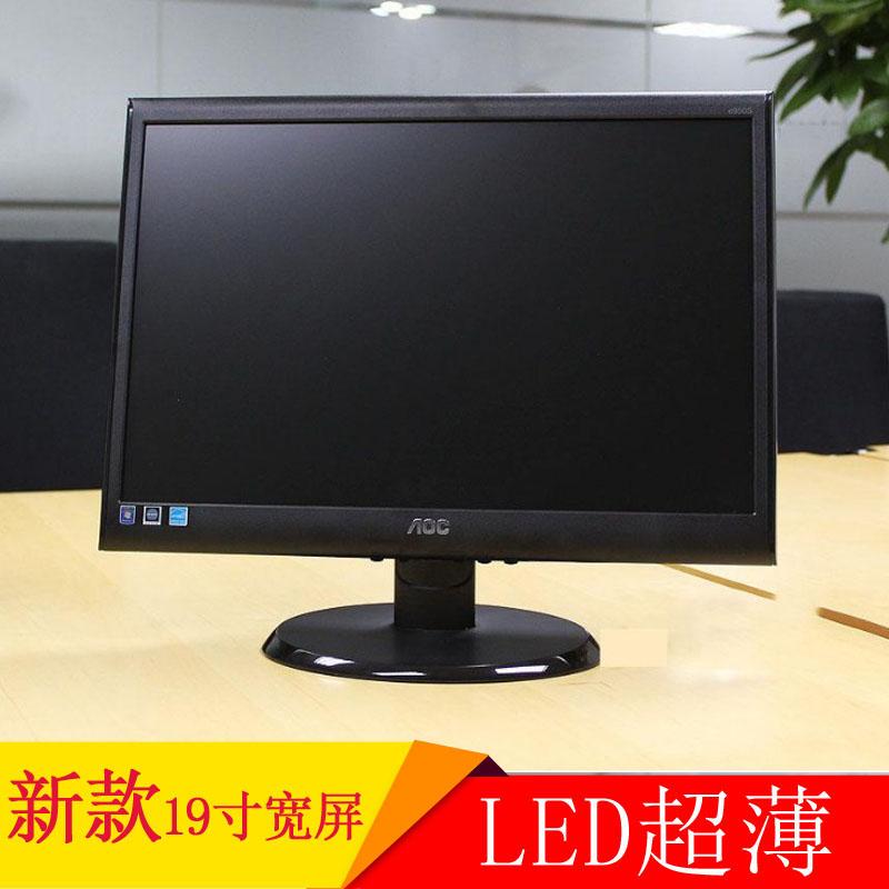冠捷(AOC)E950SN液晶显示器19寸(台)