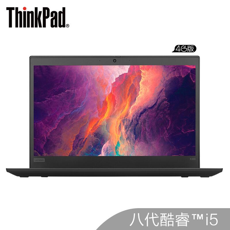 联想 X390 笔记本电脑I5-8265U/8G/256G(台)