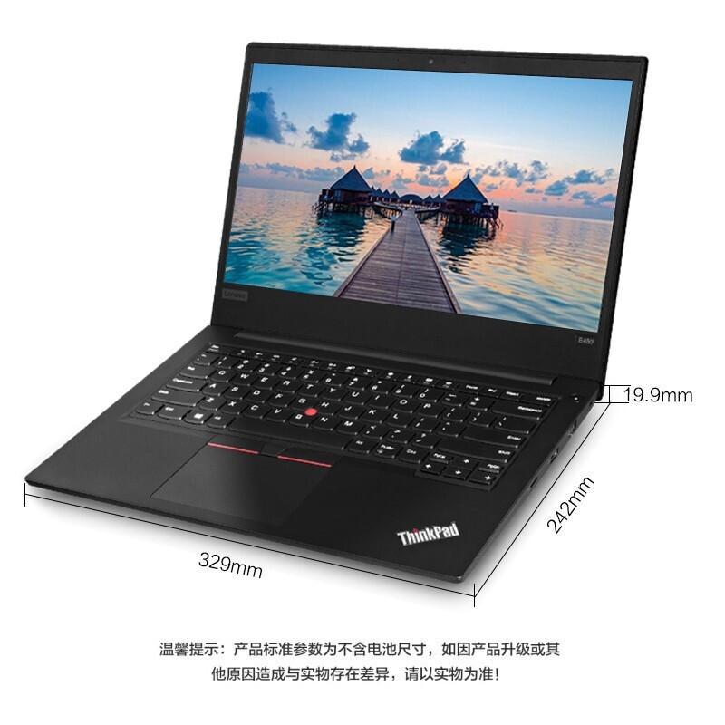 联想ThinkPad/E490商用14英寸轻薄笔记本电脑i5-8265U/8G/128GSSD+1T/2G独显FHD(台)(北京专供)