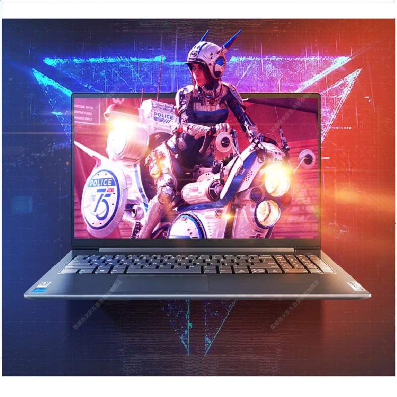 联想笔记本电脑V15 轻薄学生大屏游戏商务办公手提笔记本电脑 标配 i5-1135G7 8G 512G固态锐炬显卡全高清屏星空灰(台)