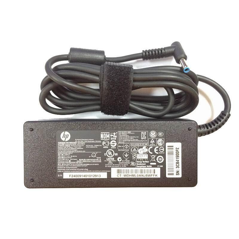 惠普 H6Y89AA #AB2适配器65W (单位:个)