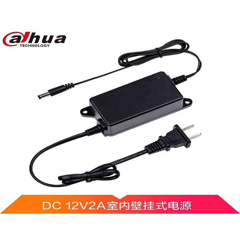 大华 DH-PFM320D 室内监控摄像头电源(DC12V2A)(个)