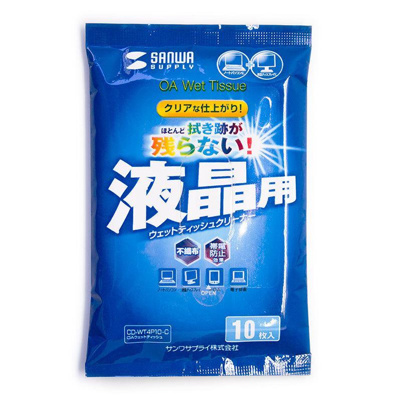 山业(SANWA SUPPLY)CD-WT4P10-C液晶屏幕清洁湿纸巾(包)