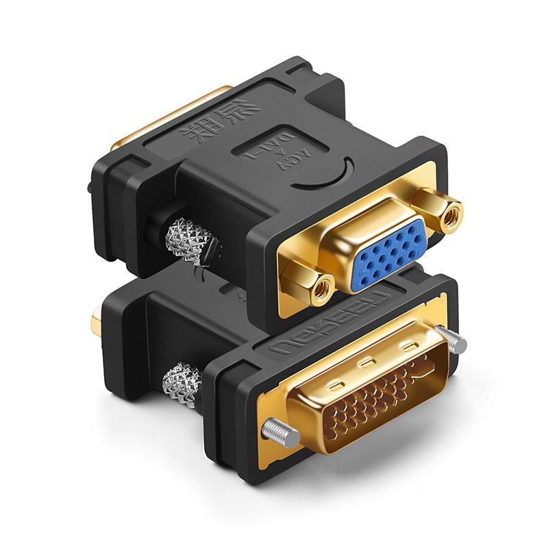 绿联 20122 VGA转接头dvi24+5转vga接口 (单位:个)