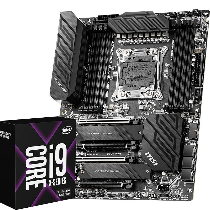 微星(MSI)X299 PRO主板+英特尔(Intel) i9-10940X 酷睿十四核 板U套装/主板CPU套装(单位:台)