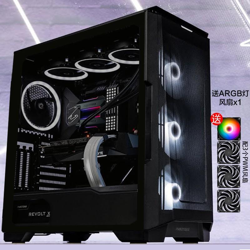 追风者(PHANTEKS) P500A黑中塔电脑水冷玻璃机箱(台)