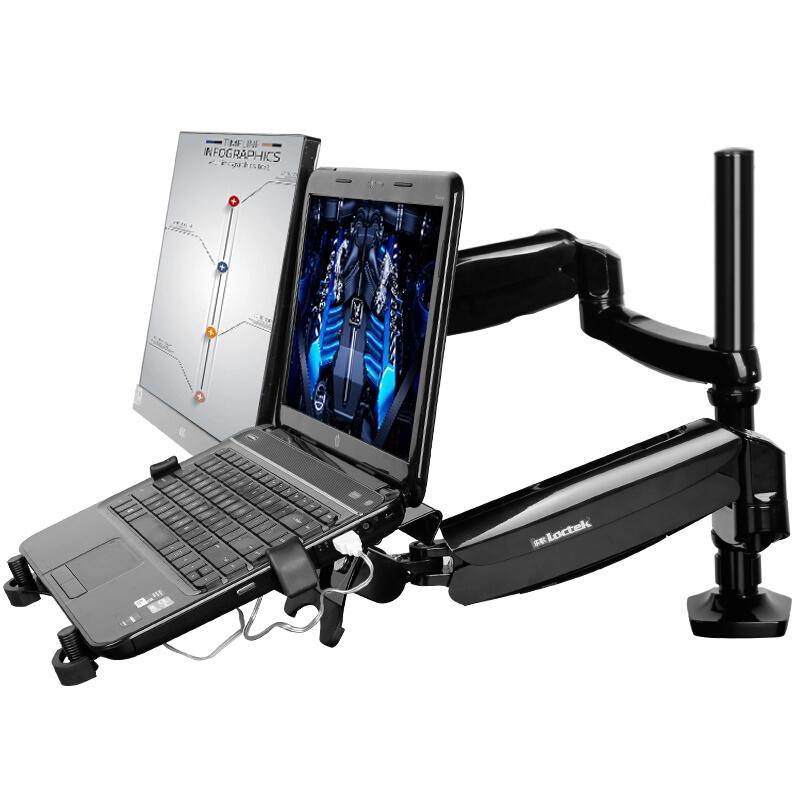 乐歌D5F2笔记本显示器支架二合一/带USB风扇(个)