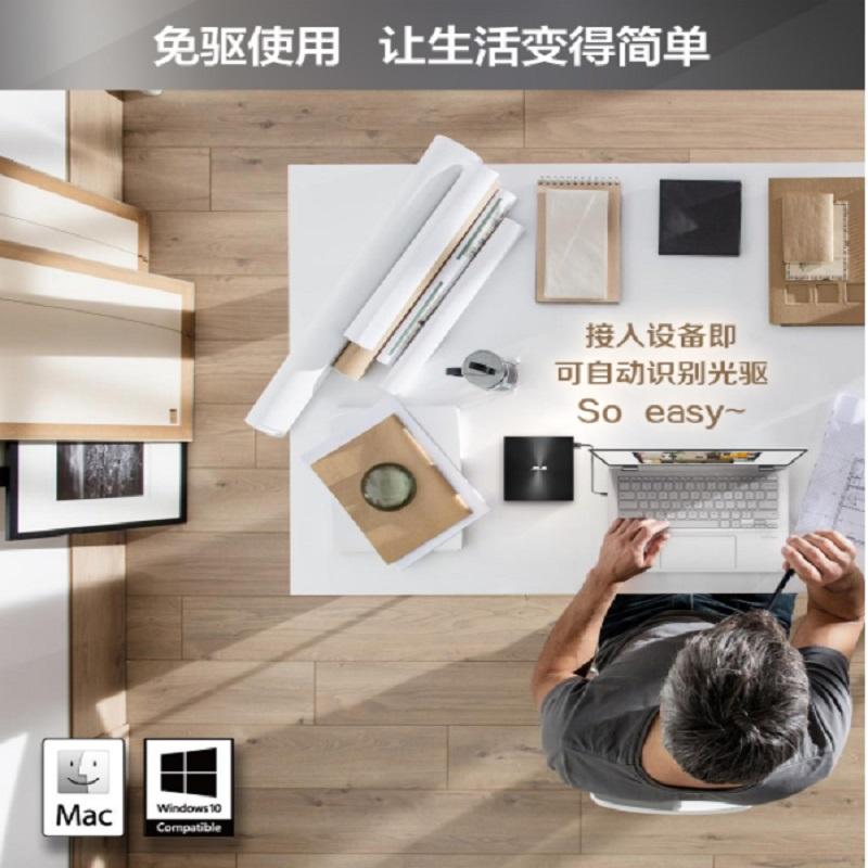 华硕(ASUS) 8倍速 外置DVD刻录机 移动光驱 支持USB/Type-C接口 (兼容苹果系统/SDRW-08U9M-U)-黑色(单位:个)