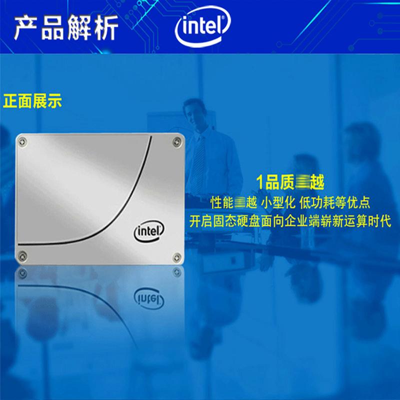 英特尔S4510企业级固态硬盘960G(个)