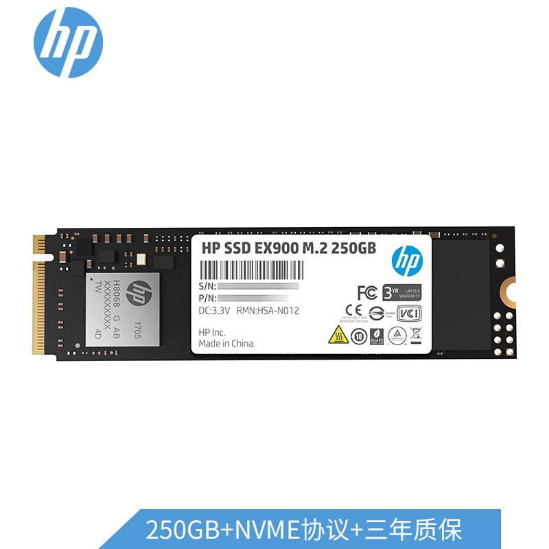 惠普(HP)EX900 250G SSD固态硬盘 M.2接口(单位:个)
