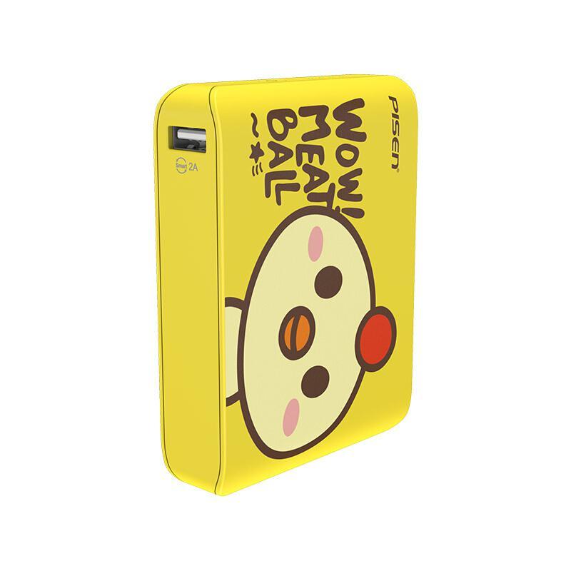 品胜TS-D151四喜丸子移动电源柠檬黄10000mAh彩盒装(个)