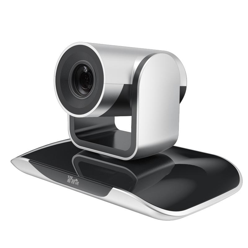 易视讯(YSX)YSX-R300视频会议摄像头(含全向麦克风系统)银黑色(台)