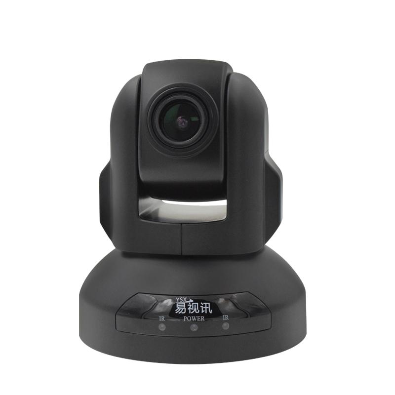 易视讯 YSX-580S 高清视频会议摄像头黑色(台)